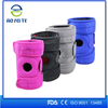 New design warm knee brace/ Elbow guard and adjustable knee support brace