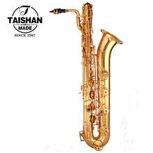 China Woodwind Saxophones, China Woodwind Saxophones