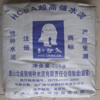 /product-detail/tangshan-cement-factory-calcium-sulphoaluminate-cement-60414816763.html