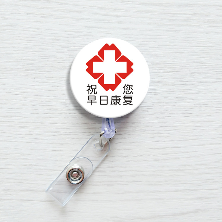 nurse retractable badge reels nurse badge holder