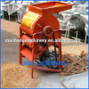 New condition sweet corn husking machine