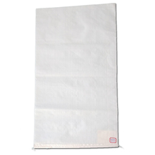 moisture proof 50kg white Brazilian pp woven sugar bag with logo printing
