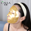 /product-detail/24k-nano-gold-age-defying-hydro-pure-gel-mask-gold-facial-mask-731858445.html