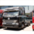 China Manufacturer SINOTRUCK A7 used HOWO truck