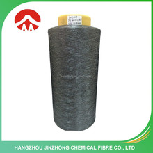 Best Textured Polyester Acrylic Filament 150D Plastic Cone for yarn