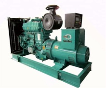 Diesel Power Generator Set 250KW/313KVA <span class=keywords><strong>Kontinuierliche</strong></span> Power China Generator