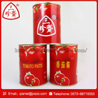 Good tast ketchup & tomato paste tomato paste 28-30% concentrate