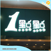 used outdoor lighted Led restaurant signs outdoor backlit sign,wholesale custom sign,cheap restaurant signs outdoor