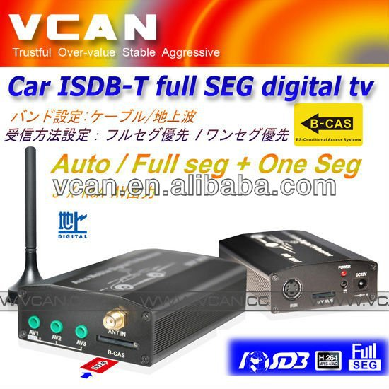 Full seg ISDB-T car digital tv converter box ISDB-T5800