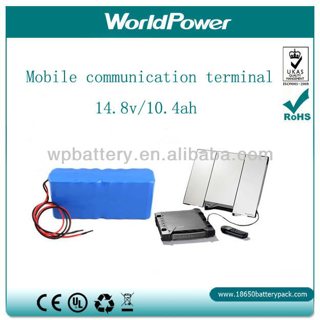mobile communication terminal battery --- 14.8V 10.4ah rechargeable lithium ion battery packs