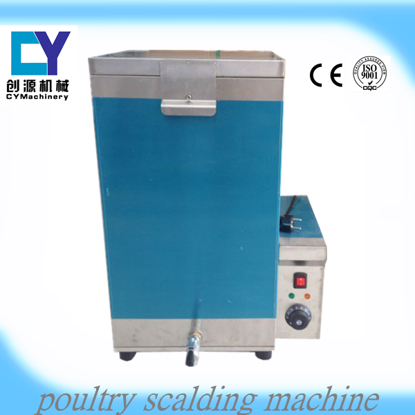 70 Liters JT-70 good quality good price poultry scalder with water tap and basket/chicken scalding machine