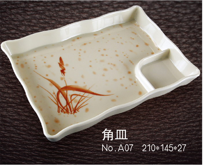 2 Compartment Plastic Plate 2 Compartment Plastic Plate Suppliers and Manufacturers at Alibaba.com & 2 Compartment Plastic Plate 2 Compartment Plastic Plate Suppliers ...