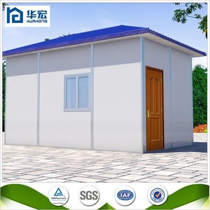 Easy to assemble cheap price eocnomic portable temporary housing