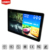 Lcd touch monitor, 43 inch wall mount touch screen