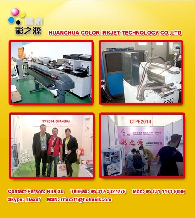 DTG Ink for Direct to Garment Printing