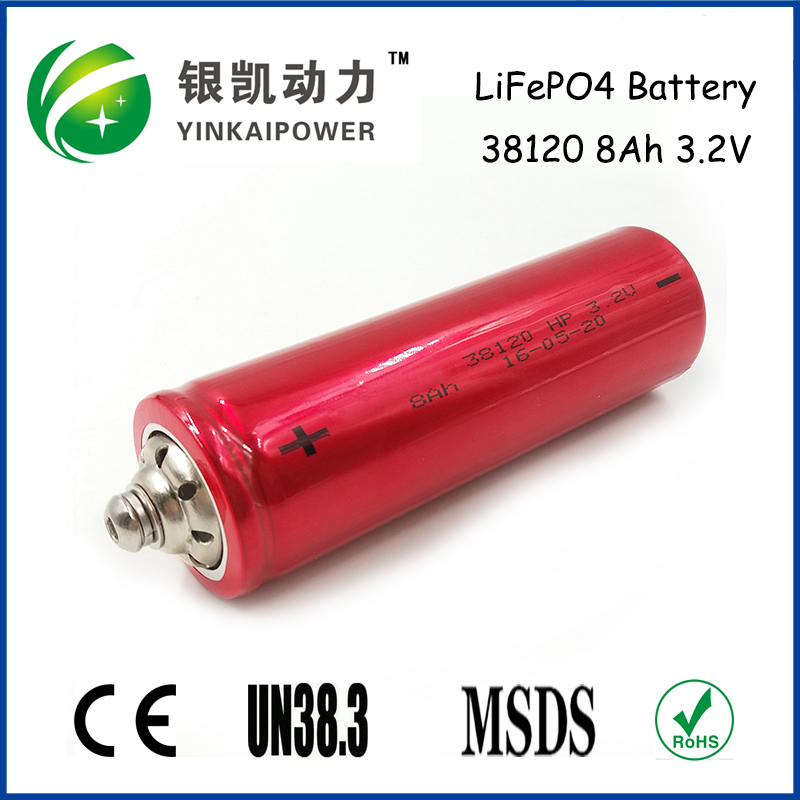 cylindrical car battery 38120S 3.2V 8Ah lifepo4 battery cell with 10C discharge rate