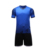 2018 Best Grade Custom Thai Quality  Team Soccer Jersey