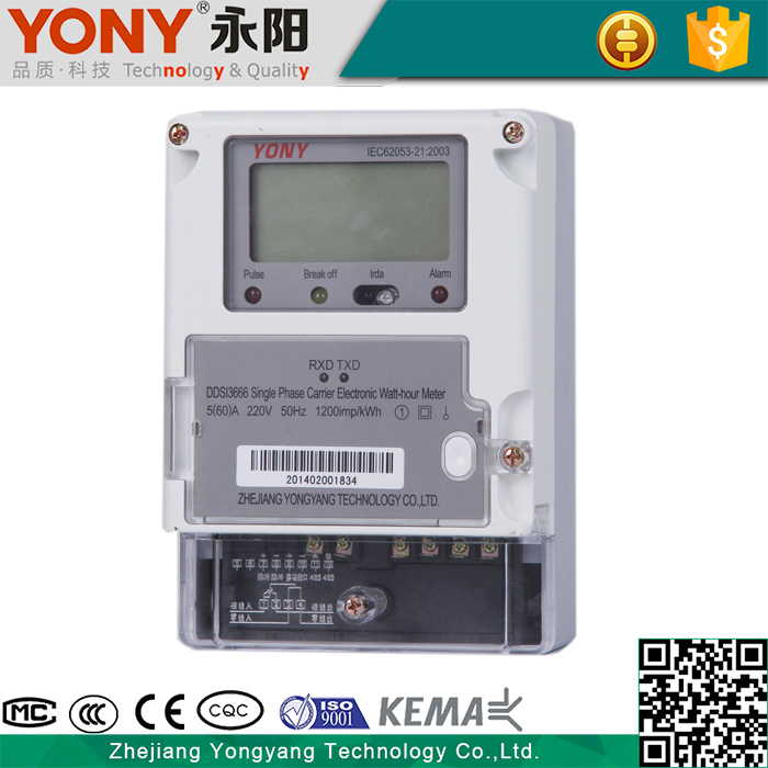 RF High quality measure accurately electricity smart meter