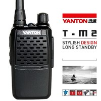 Cheap handheld radio 2 watts single frequency radio(YANTONT-M2)