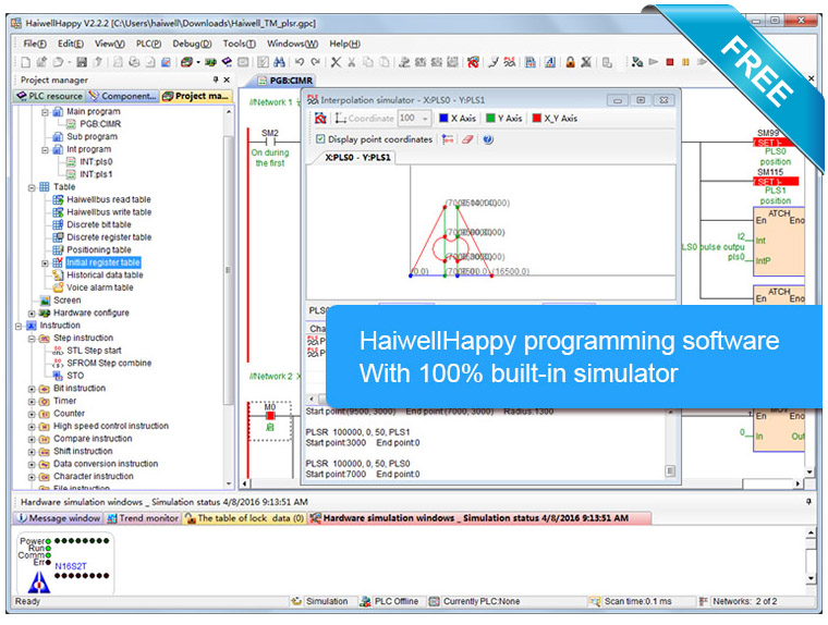 PLC_software_haiwellHappy1.jpg