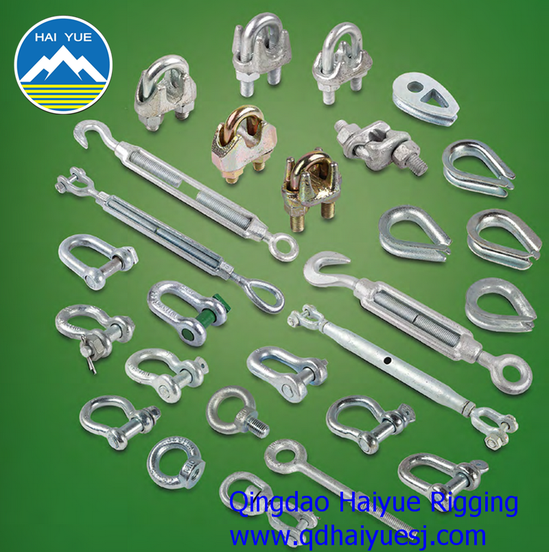 2016 hot sales high quality standard rigging <strong>hardware</strong>