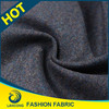China supplier competitive price knit worsted wool fabric