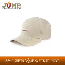 good quality popular sports safety bump cap with great price