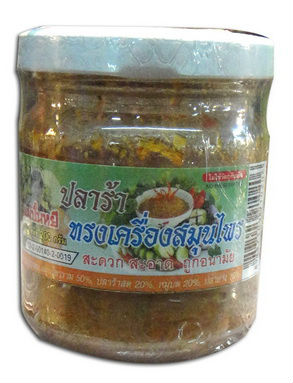 pickled fish products