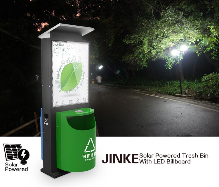 Large Outdoor Advertising Trash Can Custom Design Recycle