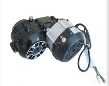 e tricycle motor,electr tricycle motors ,electric rickshaw motor in chinba