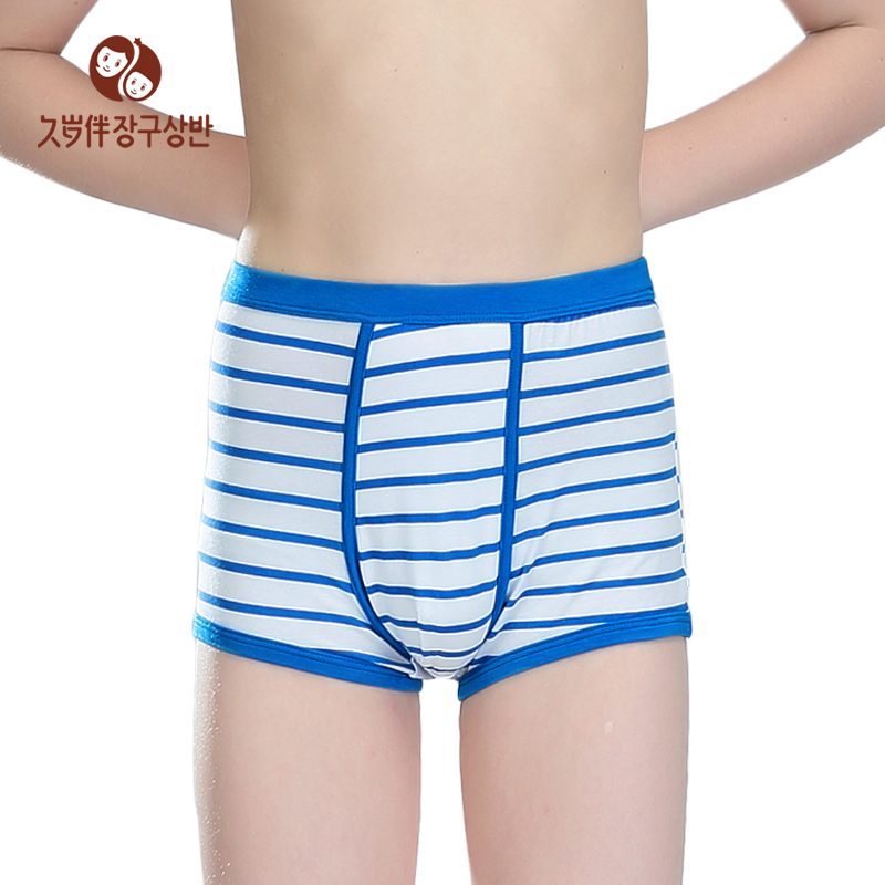 Boys NightTime Underwear #1 NIGHTTIME PROTECTION BRAND Specifically designed for 2,+ followers on Twitter.
