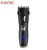 The latest LED high quality long life hair clipper ceramic blade titanium layer blade professional rechargeable hair clipper