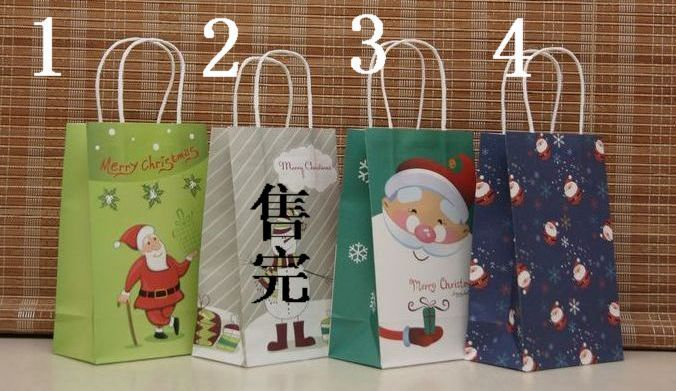 Free Shipping /New Christmas Paper Bag, 21*13*8, Paper