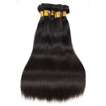 Cheap malaysian virgin hair weavewholesale straight 100 raw cheap malaysian virgin hair weave wholesale straight 100 raw unprocessed virgin malaysian hair pmusecretfo Image collections