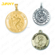 Personalized Gold or Sliver Plated St Christopher Medal