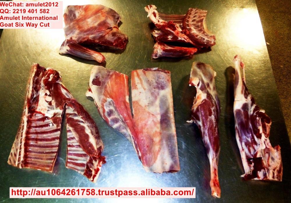 Ch vre australienne de la viande congel e halal six voies coupe viande de ch vre id de produit - Comment couper de la viande congelee ...