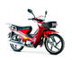 Gasoline cub motorcycle, moped,motor, bike DY 50CC, 110CC