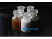 PE Emulsions Used As Slip Agent Mold Release Agent