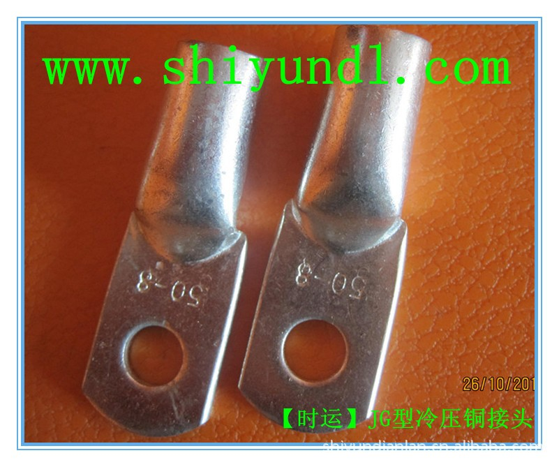 Jgk Copper Cable Lugs/ Copper Connecting Terminals/ Sc Cable Lug
