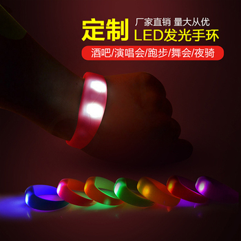 Cheap Custom LED Flashing Bracelet LED Running Bracelet Cheap Personalised Bracelets