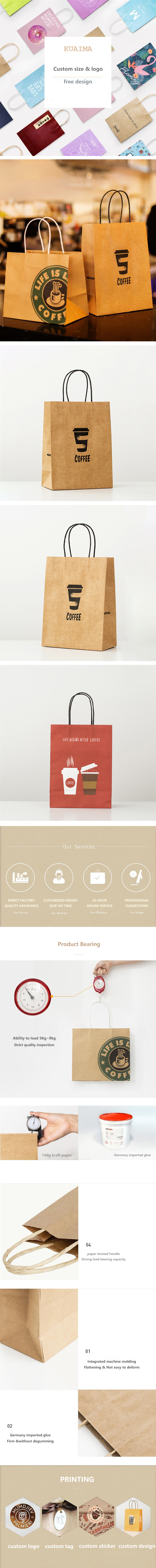 customize luxury white kraft/brown paper printing reusable coffee shopping packaging paper bag