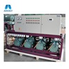 fruits and vegetables cold room refrigeration unit refrigeration equipment