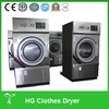 Full suspension shock structure commercial tumble dryer