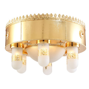 Mosque Decoration Gold Ceiling Light For Dubai Lighting Suppliers