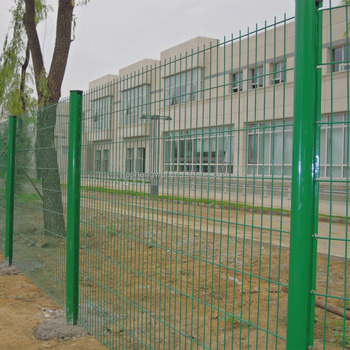 Low Cost Wire Mesh Fence,Decorative Metal Fences Wire Fencing Mesh ...