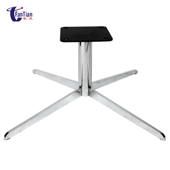 High Quality Metal Pedestal 4 Star Iron Swivel Base For Chair