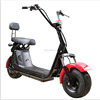 Best seller CE approved electric scooter 1000w citycoco scooter harley scooter with removeable battery