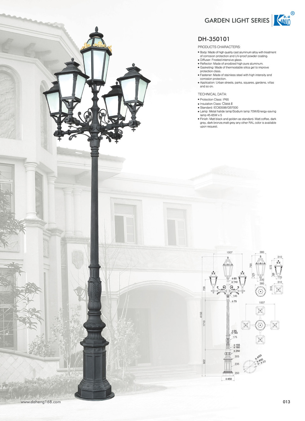 Classic Aluminum Garden Light Pole