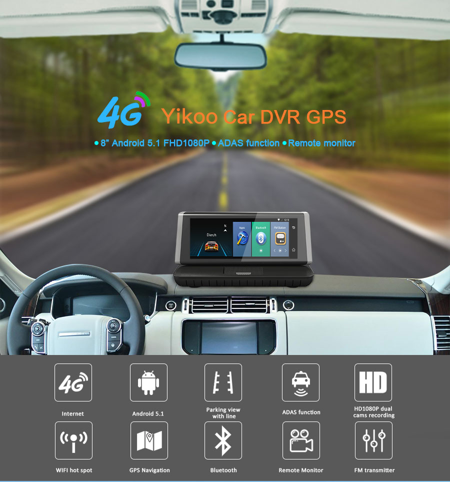 "8"" Touch 4G Android wifi GPS Full HD 1080P camera car dual lens dash camera ROM 16GB ADAS car dvr camera"