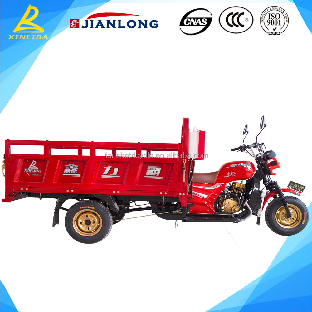 hot selling cheap china cargo tricycle motorcycle